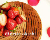 photo-gallery-okashi
