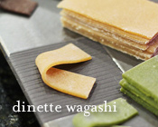 photo-gallery-wagashi